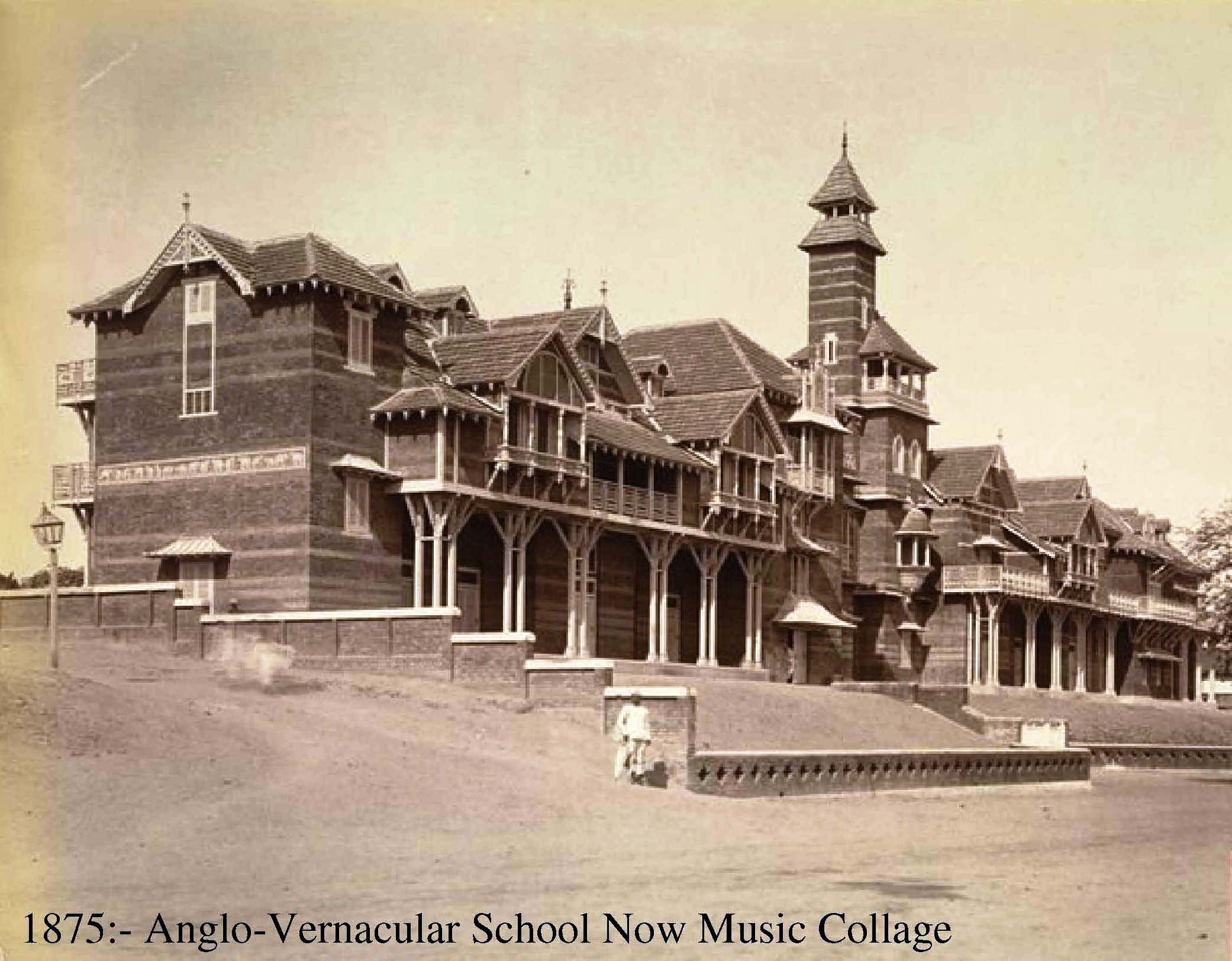 1875: Anglo Vernacular School Now Music Collage